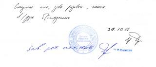 maxorlov22