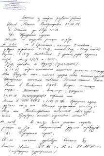 maxorlov2