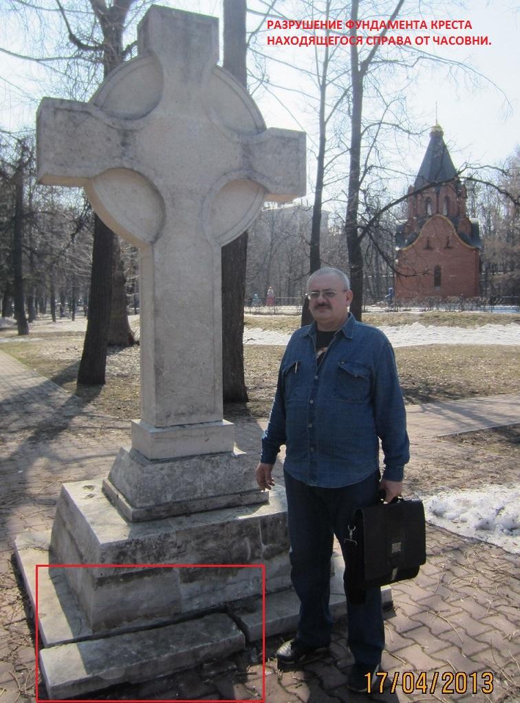 Мемориальный комплекс с крестом Стрешнево Эконом памятник Плечики Шагонар