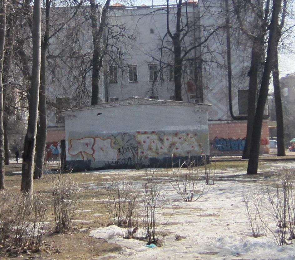 Мемориальный комплекс с крестом Зима Мемориальный комплекс с крестом Зубцов