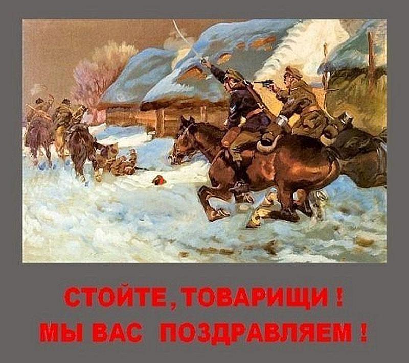 7 ноября открытка
