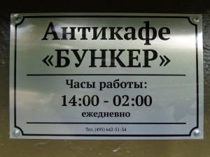 673810_300.jpg