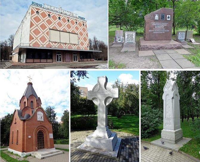 Новая попытка строительства торгового центра в Мемориальном парке героев Первой мировой войны.