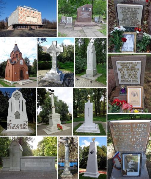Фракция КПРФ и Комитет Госдумы по обороне заступились за Мемориальный парк героев Первой мировой.