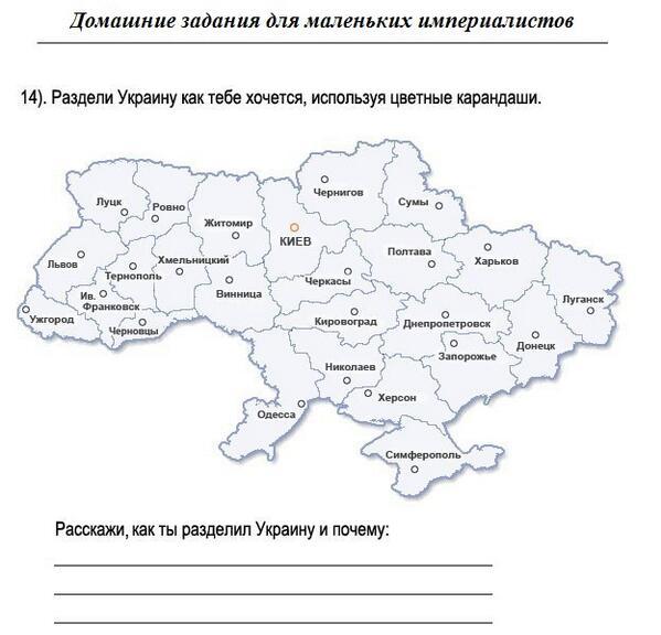 украина-карта-разделяй-и-властвуй-Евромайдан-1086092