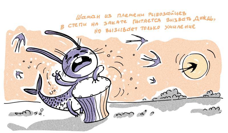 https://ic.pics.livejournal.com/lllytnik/8389556/2930/2930_original.jpg