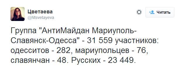 1794654_10152490839584560_6142465910019074787_n