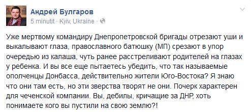 МИД Украины требует прекратить провокации на границе: такие действия организуются и координируются российскими властями - Цензор.НЕТ 3565