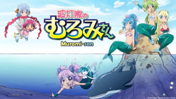 Muromi-san logo