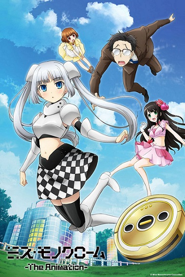 Miss_Monochrome_Promotional_Poster