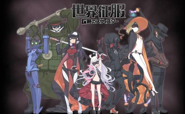 This-Winters-Hottest-Anime-Watchlist-World-Conquest-Zvezda-Plot