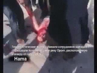 Сирия: преступления террористов.
