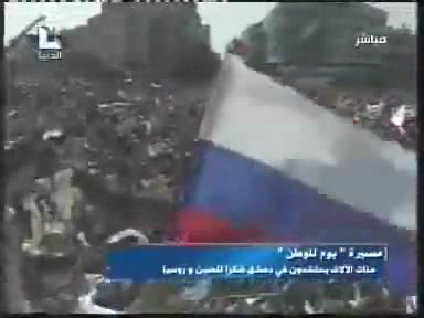 Сирия: миллионная манифестация в поддержку президента Асада
