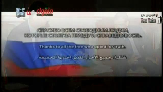 Речь Медведева на совете безопасности РФ на счёт Сирии.