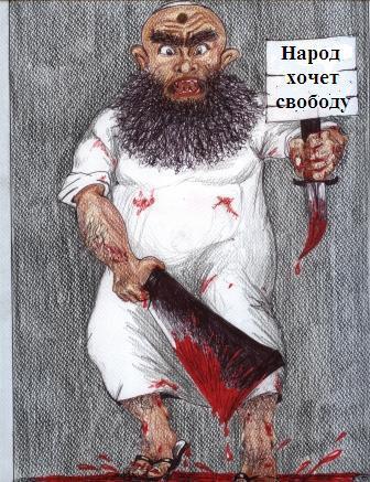 Терроризм в Сирии.