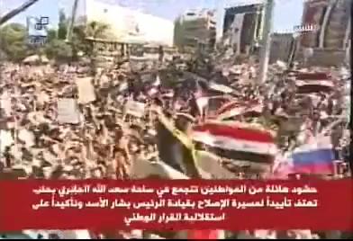 Алеппо: демонстрация в поддержку Башара Асада.