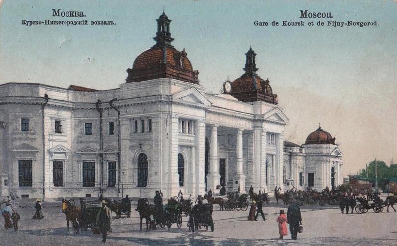 02. Курско-Нижегородский вокзал в 19 веке. Ретушь открытки с фотографией