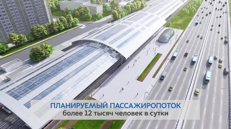 15. Проект платформы Славянский бульвар. Обновлённый вариант. 2019 год