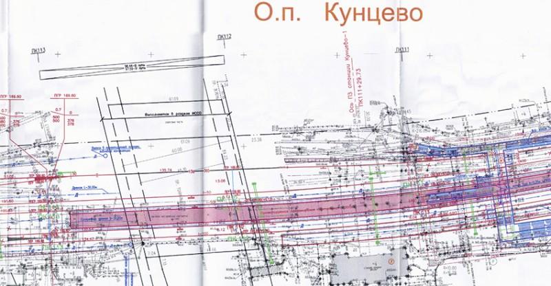 24. Проект реконструкции платформы Кунцевская (Кунцево). Отменённый вариант. 2017 (?) год