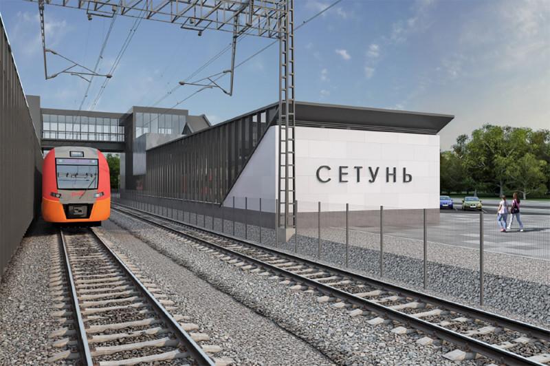 06. Проект платформы Сетунь. Северный выход (к улице Горбунова). Отменённый вариант. 2019 год