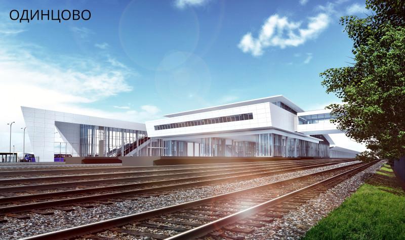 35. Проект платформы Одинцово. Вид на западный фасад конкорса. Архитектурное бюро Тимура Башкаева. 2019