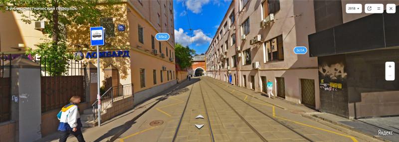 22. Тоннель на Сыромятническом проезде. Дом справа подлежит сносу. Фото — Яндекс-Панорамы. 2020 год