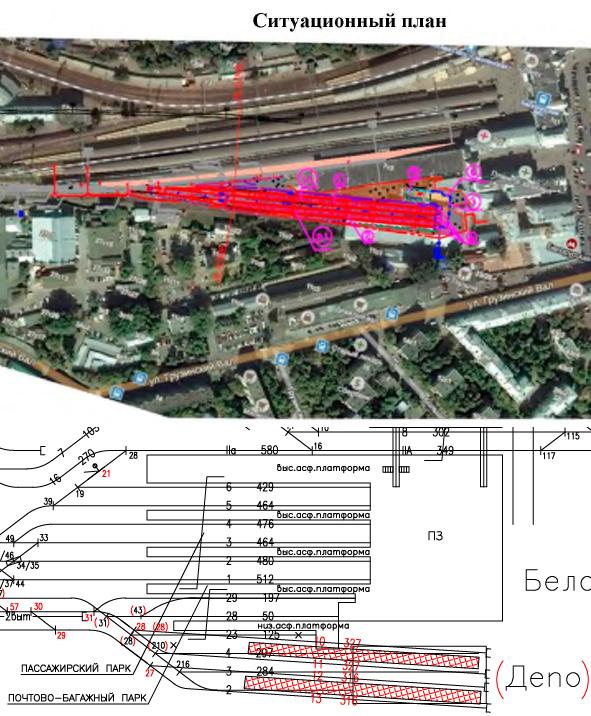 27. Проект южных платформ Белорусского вокзала. МПИ «Мосжелдорпроект». 2017 (?) год