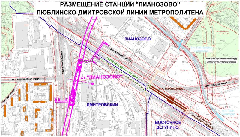 26. Проект станции метро «Лианозово». ОАО «Метрогипротранс». 2018 (?) год