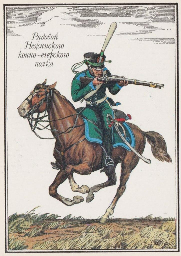 26. «Русская армия 1812 года». Автор: Олег Константинович Пархаев.