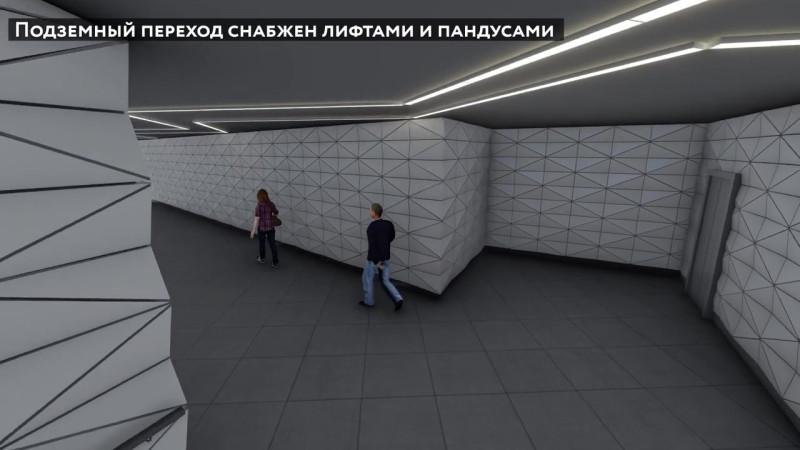 05. Проект подземного перехода через пути Рижского направления в створе 2-го Тушинского проезда. 2020 год