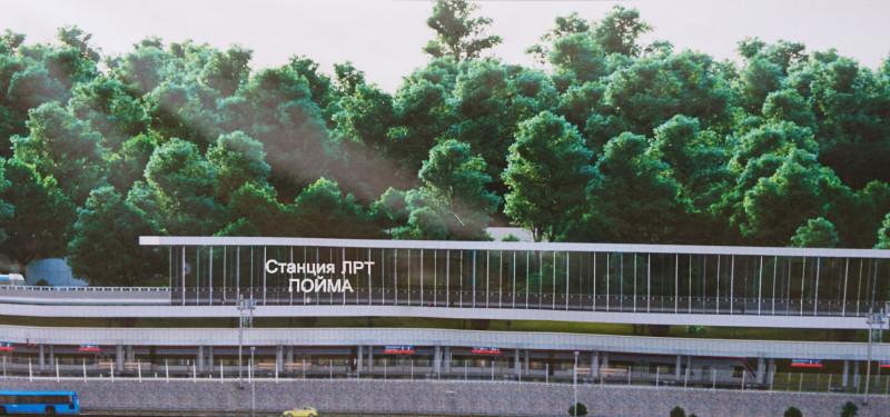 39. Проект платформы Пенягино. Платформа и станция скоростного трамвая. Конкорс. АО «Мосгипротранс». 2019
