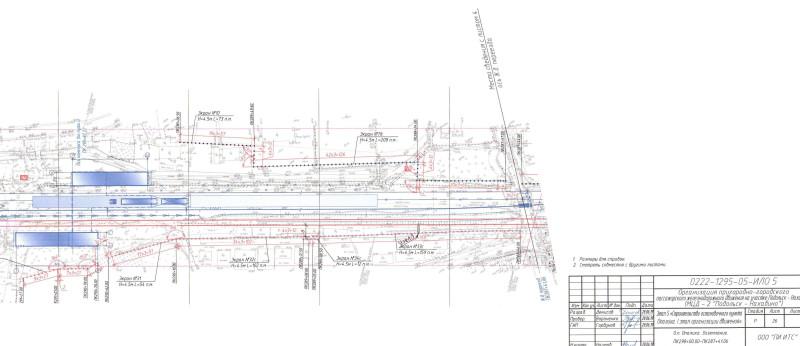 15. Проект реконструкции платформы Опалиха. Вариант 3. План размещения. АО «Мосгипротранс». 2019 год