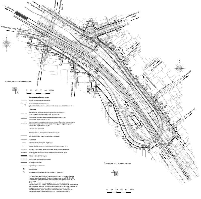 06. Проект путепровода у платформы Опалиха между улицами Чапаева и Счастливой (0+820 км ул. Опалиха).2019