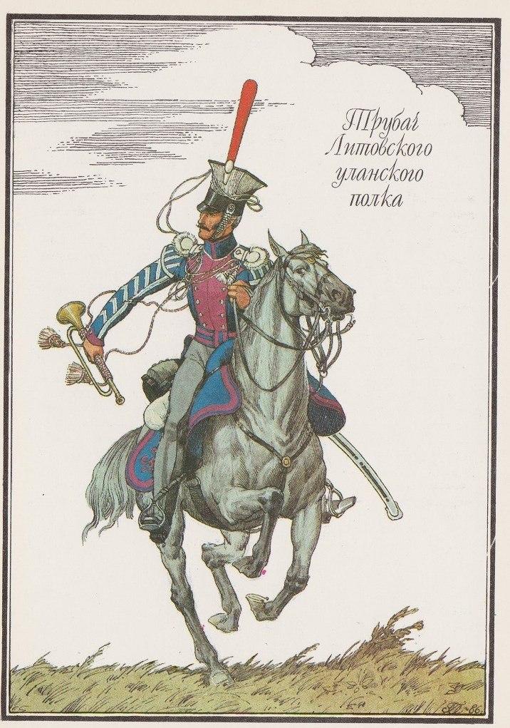 35. «Русская армия 1812 года». Автор: Олег Константинович Пархаев.