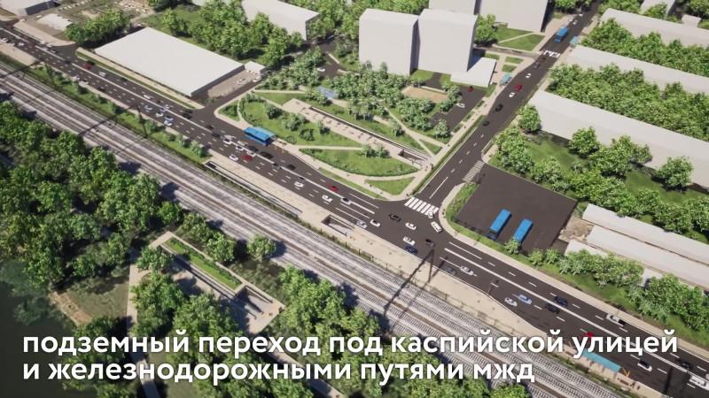 25. Проект подземного пешеходного перехода в районе пересечения улиц Ереванской и Каспийской. 2020 год