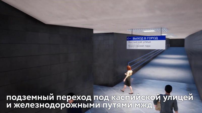 26. Проект подземного пешеходного перехода в районе пересечения улиц Ереванской и Каспийской. 2020 год