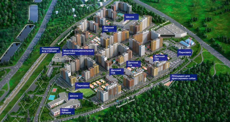 17. Проект жилого комплекса «Южная Битца». Показана новая платформа Битца-2.