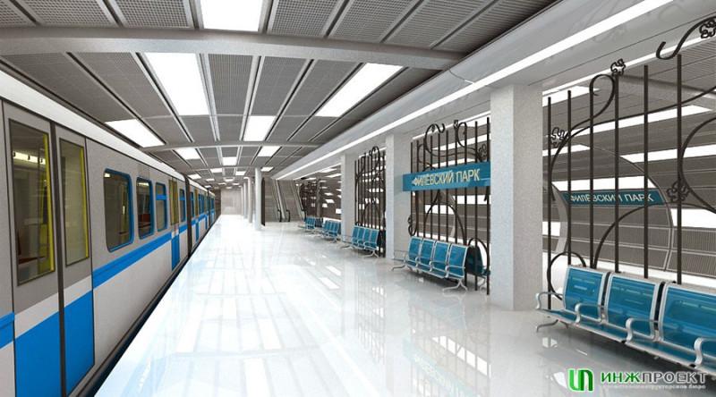 29. Проект реконструкции платформы станции «Багратионовская». Авторы: «Инжпроект». 2013 г.