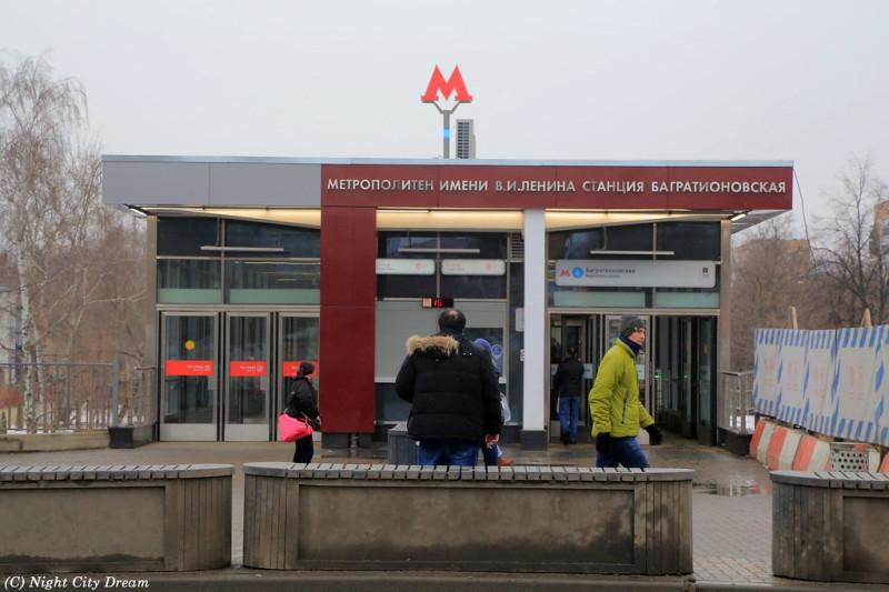 18. Западный вестибюль станции «Багратионовская» после реконструкции. Фото - ncd2010.livejournal.com. 2019 г.