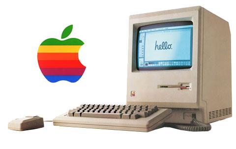 old-mac-computer