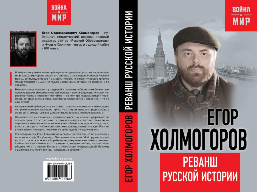 Holmogorov.jpg