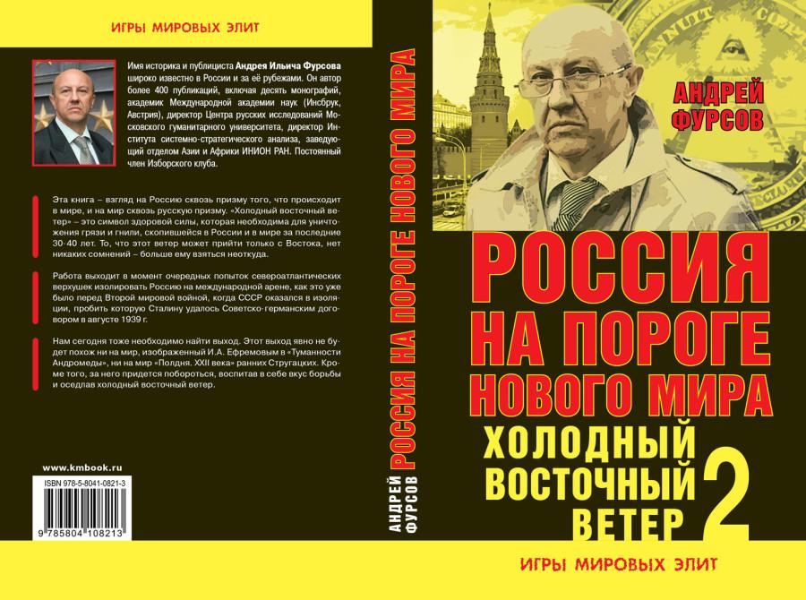 Holodny_Veter_2-2.jpg