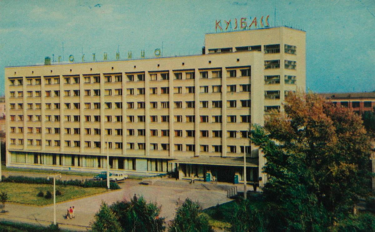 изготовления открытки кемерово 1972 организациях ип, которых