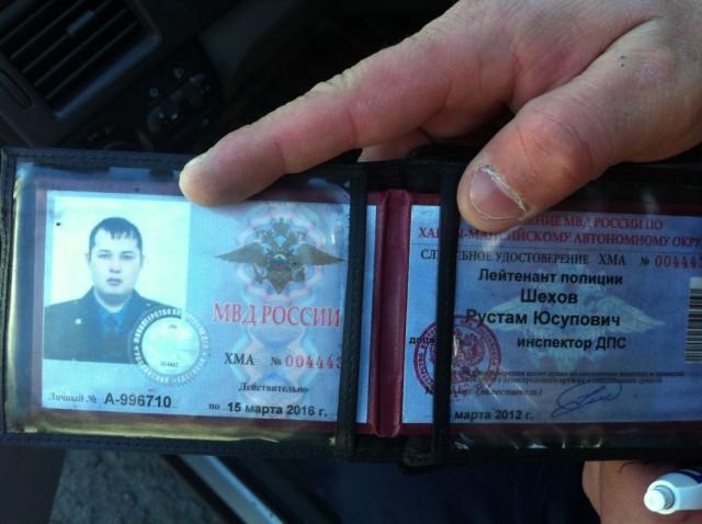 Павел Викторович, нештатный водитель и его обяза6ости вышла