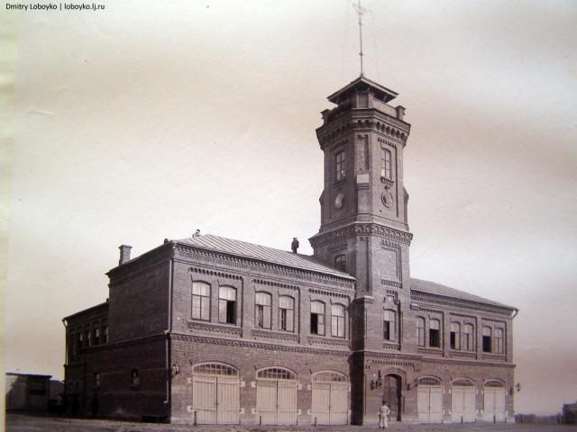 Здание Пожарной части №1 в Самаре. Конец XIX - начало XX века. (фото - Государственный архив Самарской области)