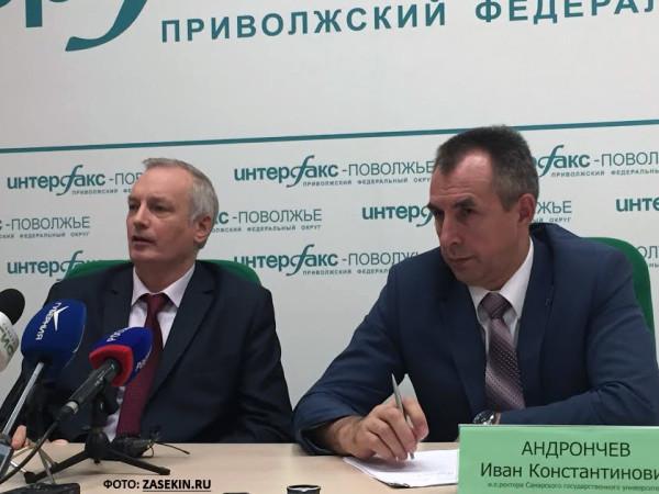 Андрончев и Шахматов_