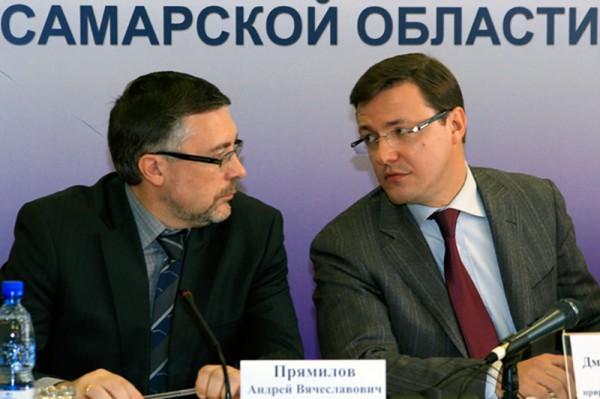 Прямилов и Азаров