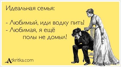 atkritka_1352761460_948