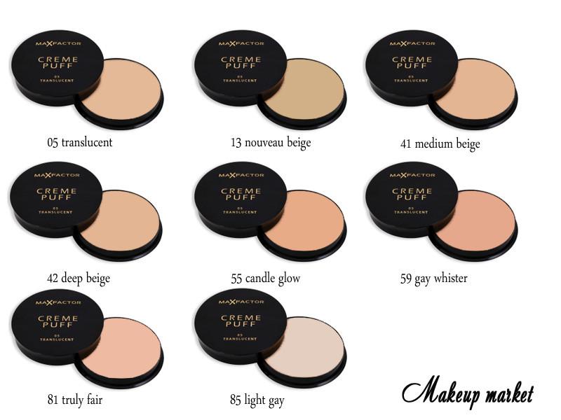 Creme_puff_max_factor_palette_makeupmarket50_enl