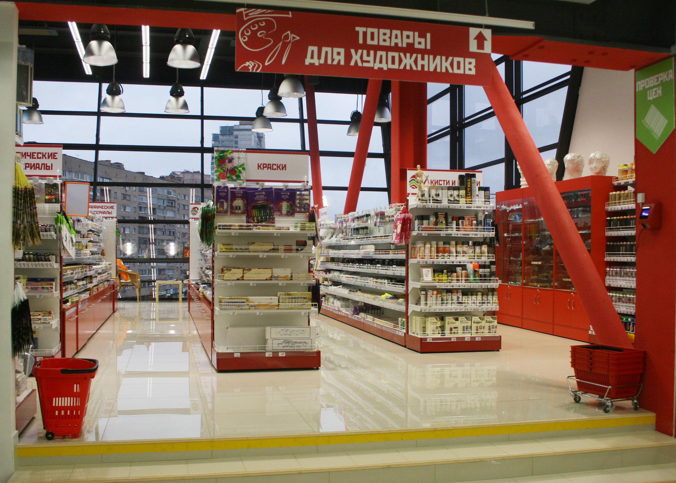 рыболовный интернет магазин варшавская